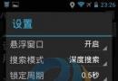 【手遊修改工具】八門神器 - 安卓 IOS 皆可用 - 需ROOT JB 越獄 (含最新防偵測)