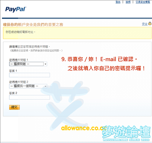 Paypal-09.png