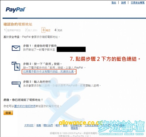 Paypal-07.png