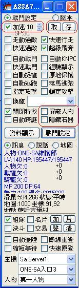 12820014.jpg