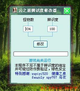 20110124172545123.jpg