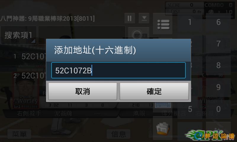 192209gg932ekayh3kzga2.jpg