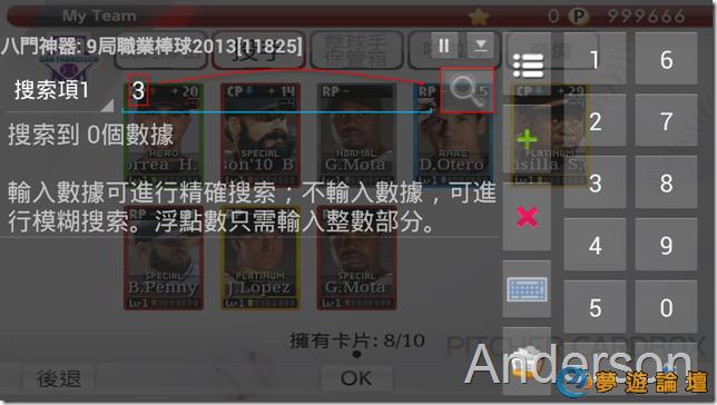 image_thumb23.jpg