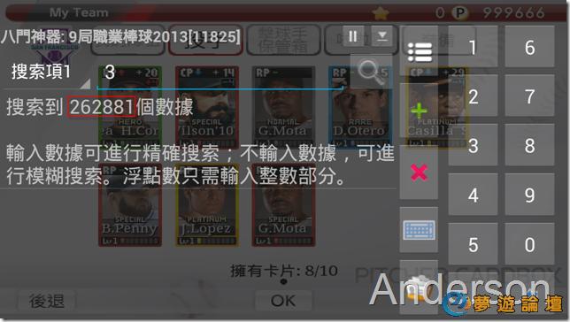 image_thumb25.jpg