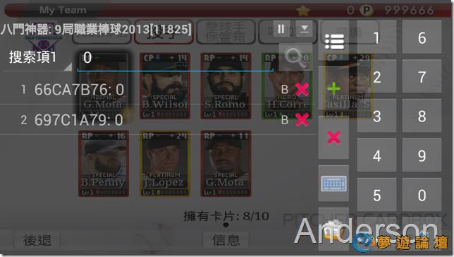 image_thumb31.jpg