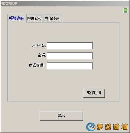 13081520183c3c4f970c1def7f.jpg