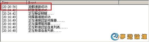 130815202615894d680dc4b383.jpg