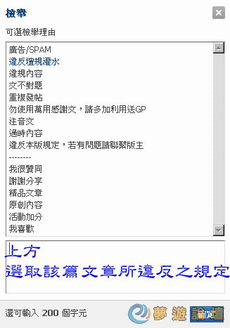 gggsgsg_副本.jpg