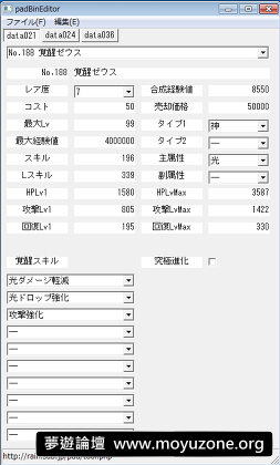 47-46_No-00.png