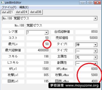 51-46_No-00.png