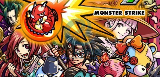 怪物彈珠 怪物強襲者 目前燒餅改運討論可行方式