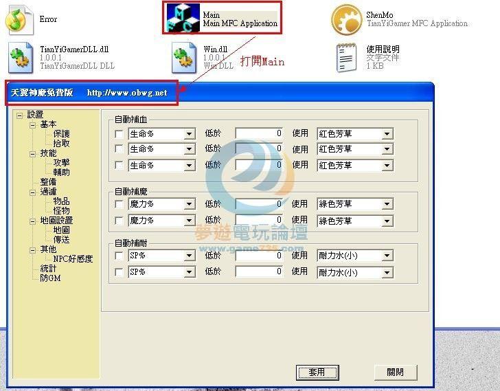 200335if3f0tsgze93s385.jpg