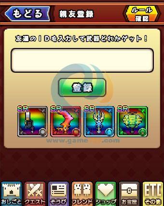 update_20_5.jpg