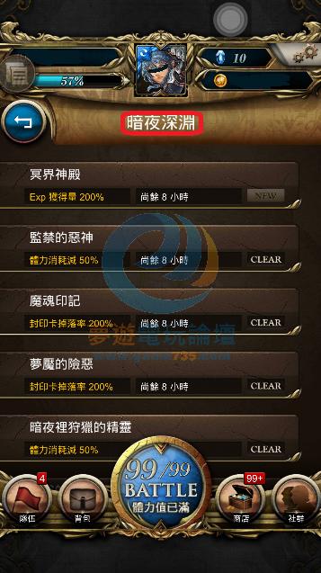 %E6%9C%AA%E5%91%BD%E5%90%8D.png