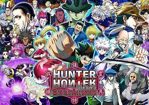 hunterxhunter1.jpg