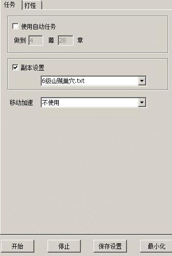 【11/28台服】劍靈天遊 劍靈掛機 自動練功 輔助 - 免費測試中