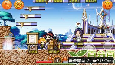 楓之谷中文版 v1.4.4 MapleStory Live Deluxe  楓之谷手機遊戲