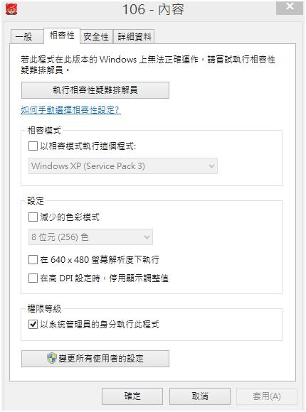 爆爆王V114 阿德 BNB 6窗口 精準對窗 全系統通用+ 髒王輔助V106.1 測試版