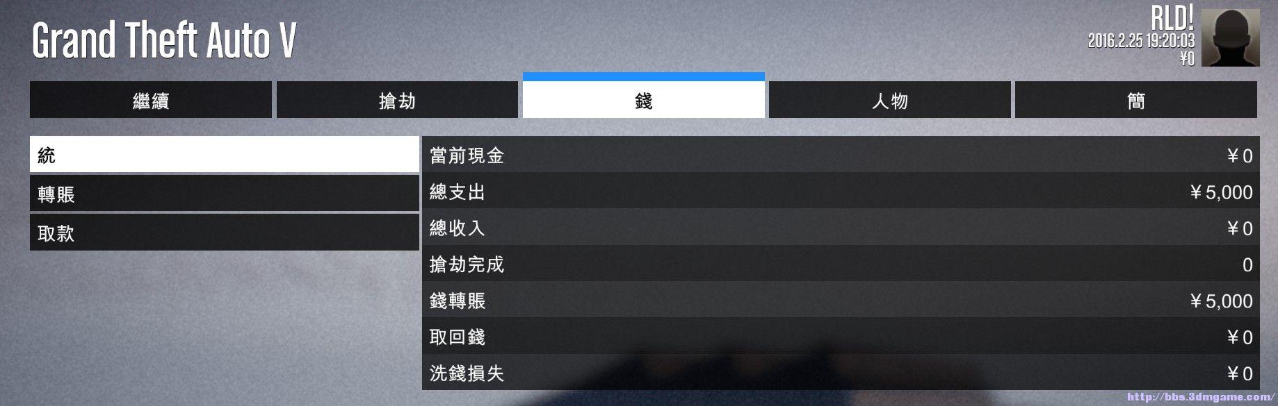 單機太平洋差事MOD 中文化 下載 - 單機搶劫任務