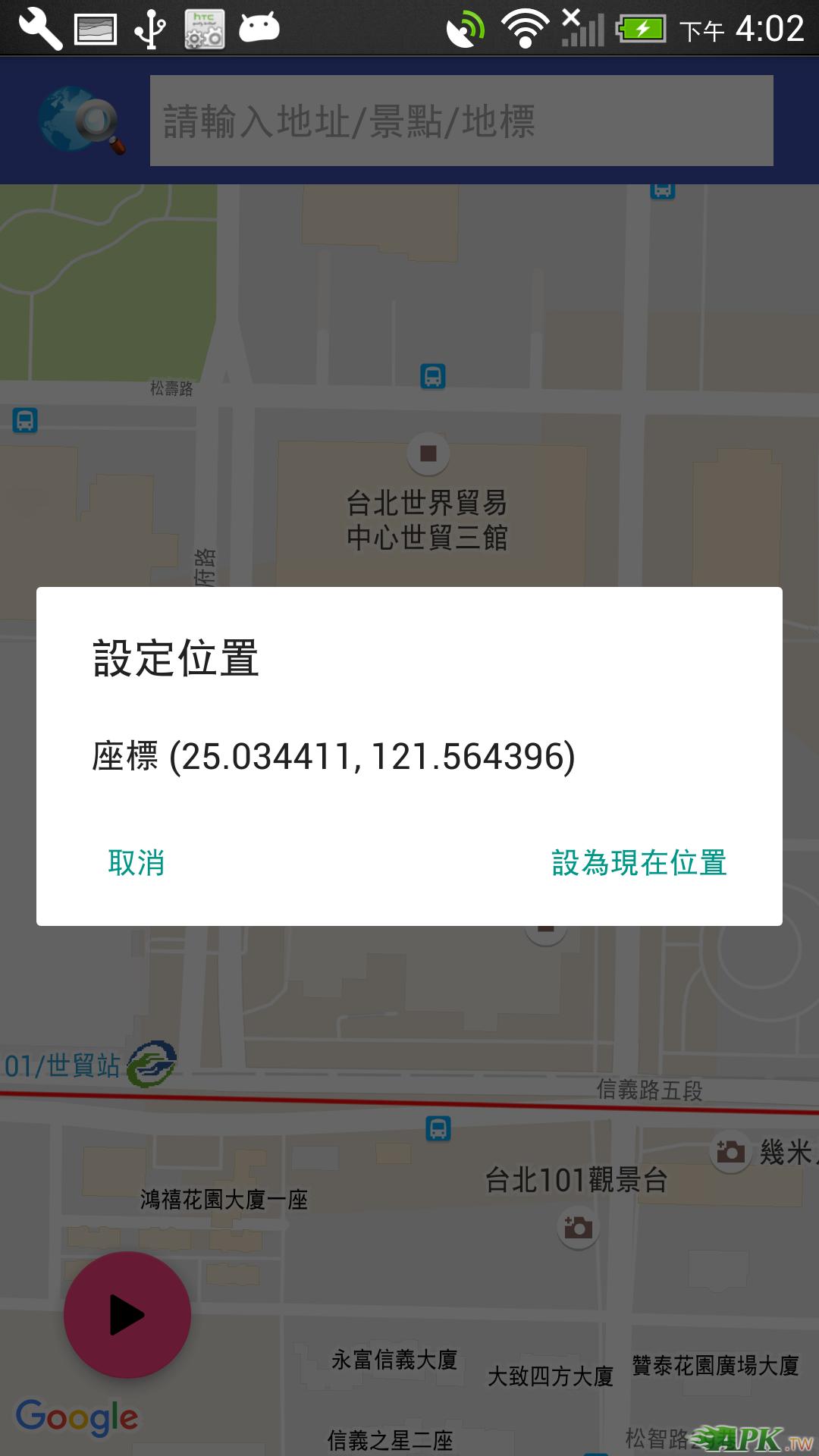 160248c08332v2bmp6y33b.jpg