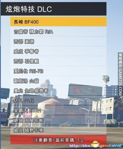 025912u34jyuyuf843yb8y.jpg