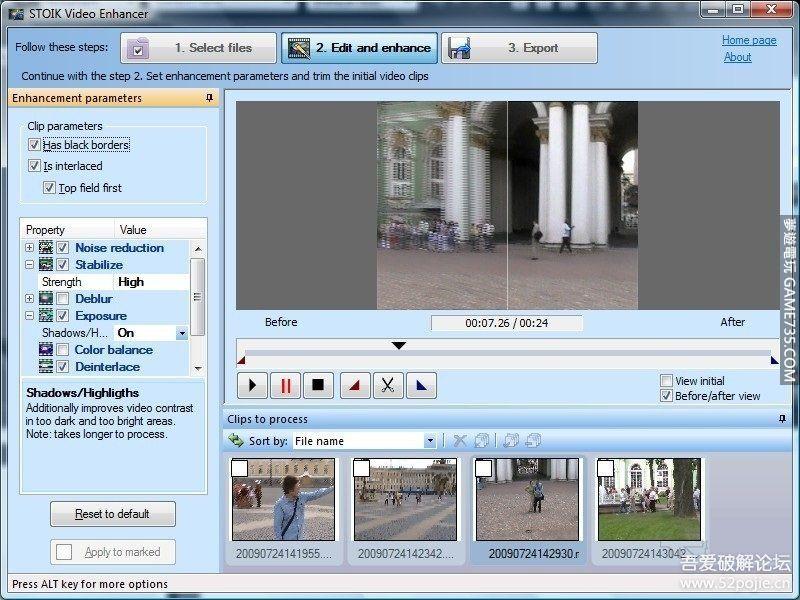 有碼變無碼 視頻馬賽克去除工具1.9.12 中文版