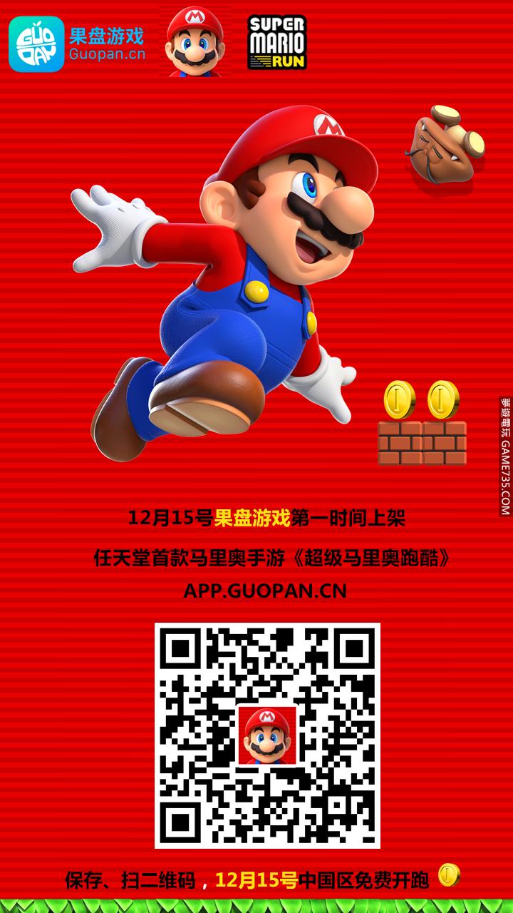1481859425754310.jpg