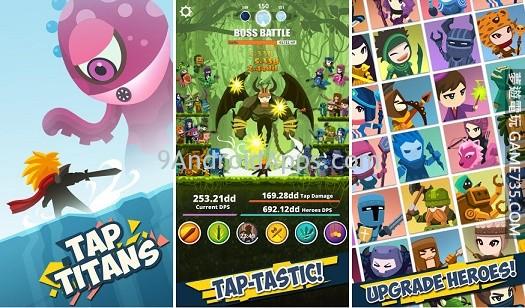 【修改版】Tap Titans 2 瘋狂點擊2 v3.3.1 中文+無限鑽石+無限法力+無限金錢黃金 20191005