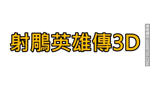 GoCjSBW.jpg