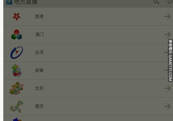 【NBA直播APP】91看電視直播1.9.2 中文免設定安裝即看+已包含台灣第四台訊號+NBA線上看