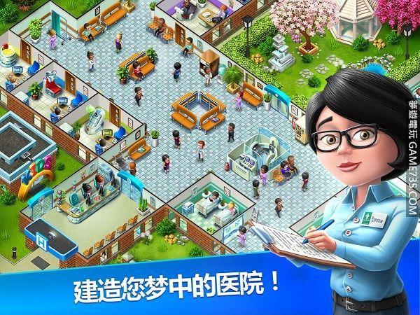 我的醫院 My Hospital v1.2.15 中文修改版 無限金錢/心 20200606