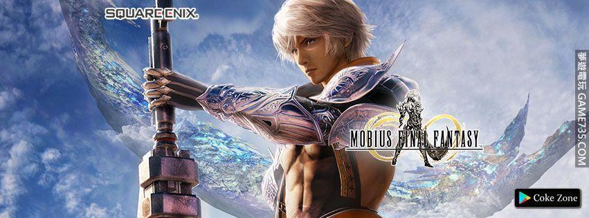 mobius final fantasy 日 版 apk
