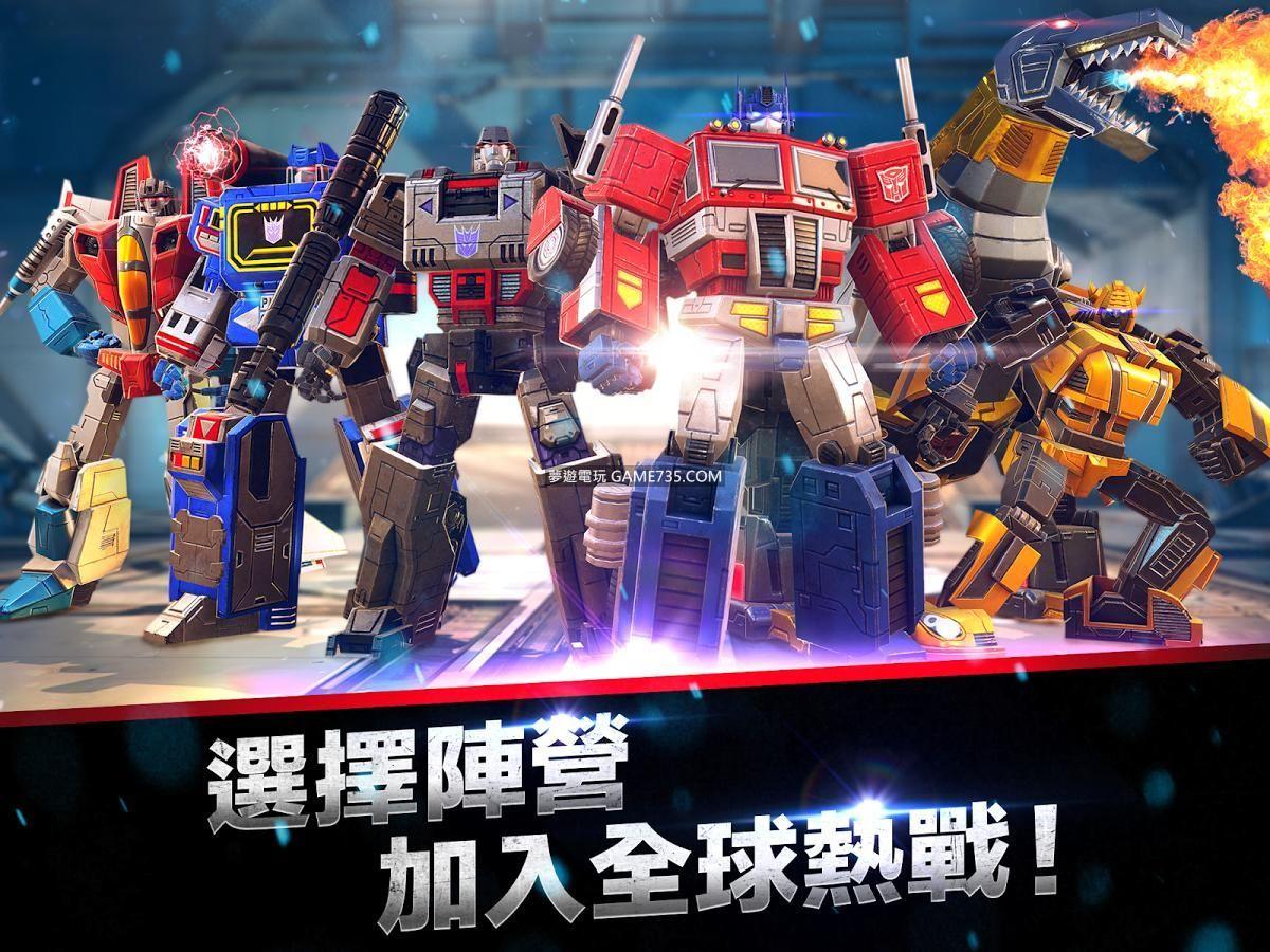 【2020.11.28更新】變形金剛:地球戰爭 v13.0.0.176中文修改 無敵秒殺 MOD Transformers:EarthWars