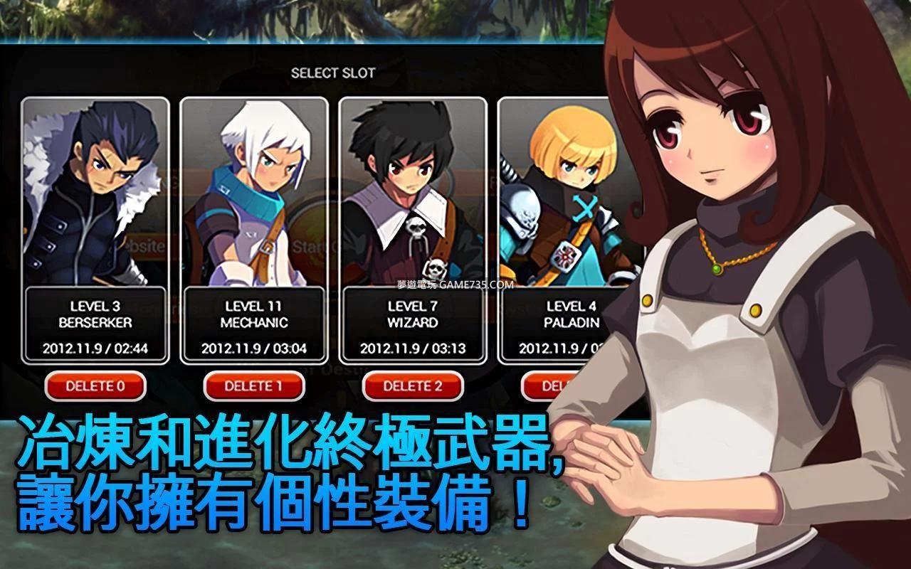 【修改版】澤諾尼亞傳奇5  無限購物+繁體中文 V1.2.4 更新0512
