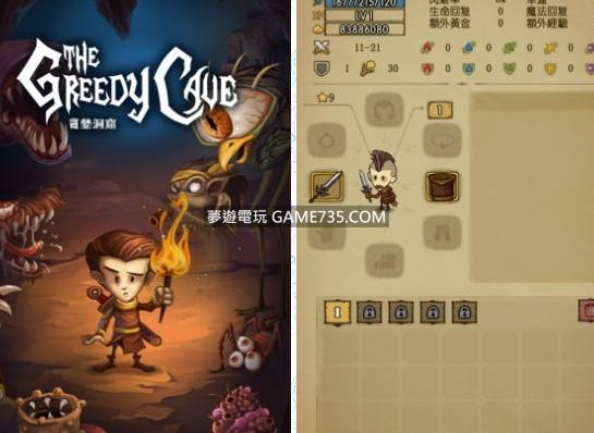 貪婪洞窟 The Greedy Cave v2.6.1 中文版 大量的水晶改版 MOD 20200605