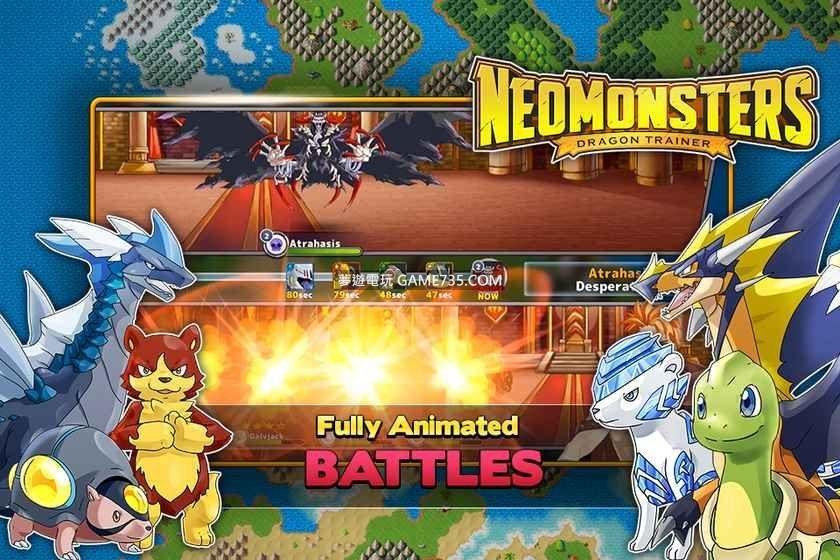 【修改版】神奇寶貝《夢幻怪獸 Neo Monsters》v2.9.3 中文版上線 無敵 秒殺 修改版 20191104更新