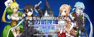 1014刀劍神域:記憶重組1.39.2 亞洲+國際繁體中文修改版 MOD  Sword Art  Memory Defrag