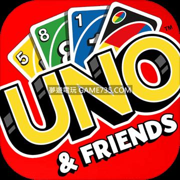 【4.5更新】UNO ™ & Friends v3.3.1e 無限資源 中文修改版