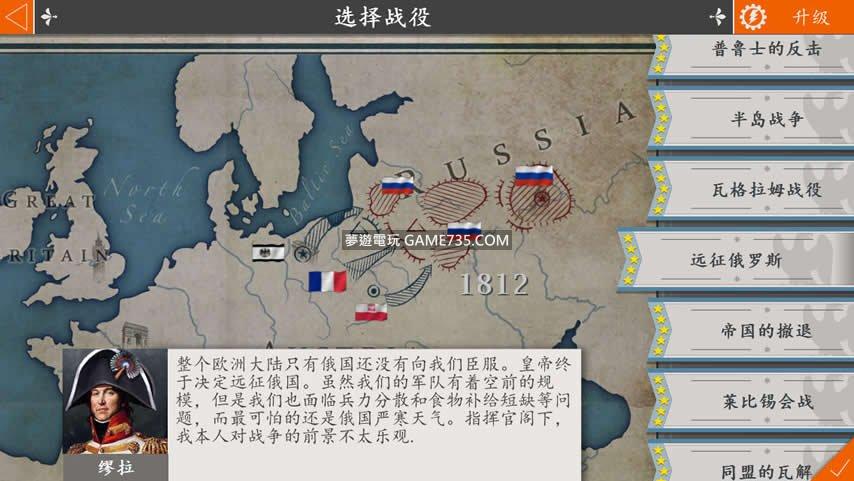【4.19】歐陸戰爭4 中文 修改版 MOD