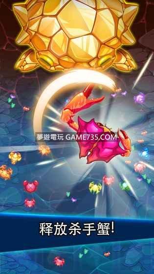 【修改版】猛蟹戰爭 Crab War v3.13.1  無限鑽石資源  中文 MOD 20191113
