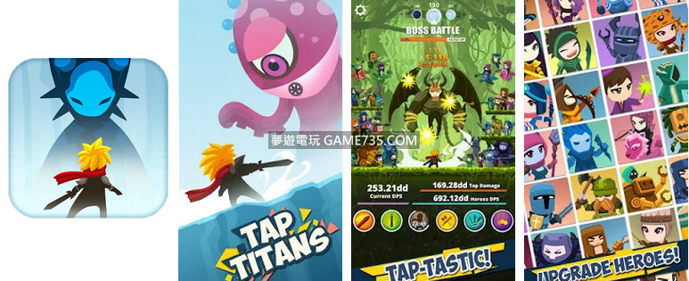 Tap Titans 2 v3.0.1  - 修改版 瘋狂點擊2 繁體中文修改版 20190502更新