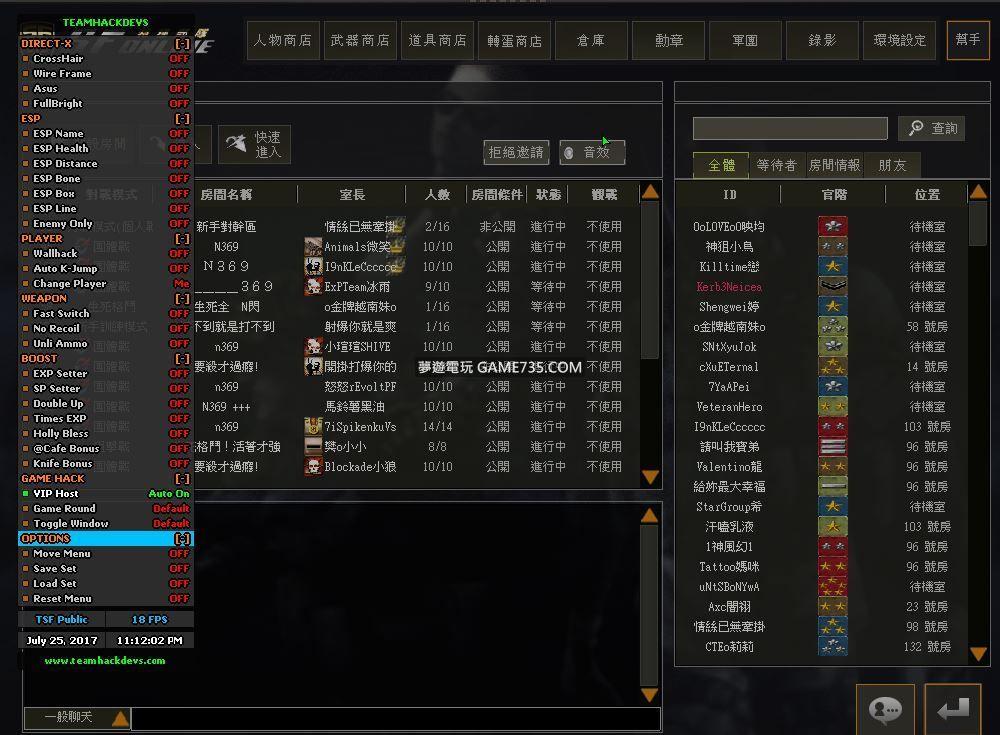 台服SF 免費透視自瞄 ESP外掛更新下載 免費版本 v1.0 現在免費開放啦....  中文版 7/28更新