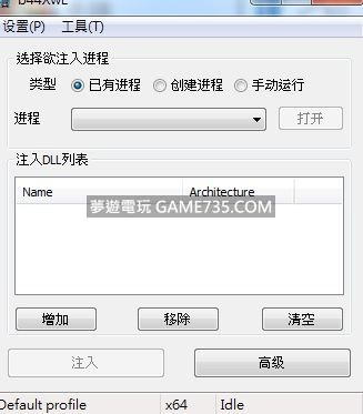 SF 免費中文版 透視/自瞄/刷經驗等可用的注入器
