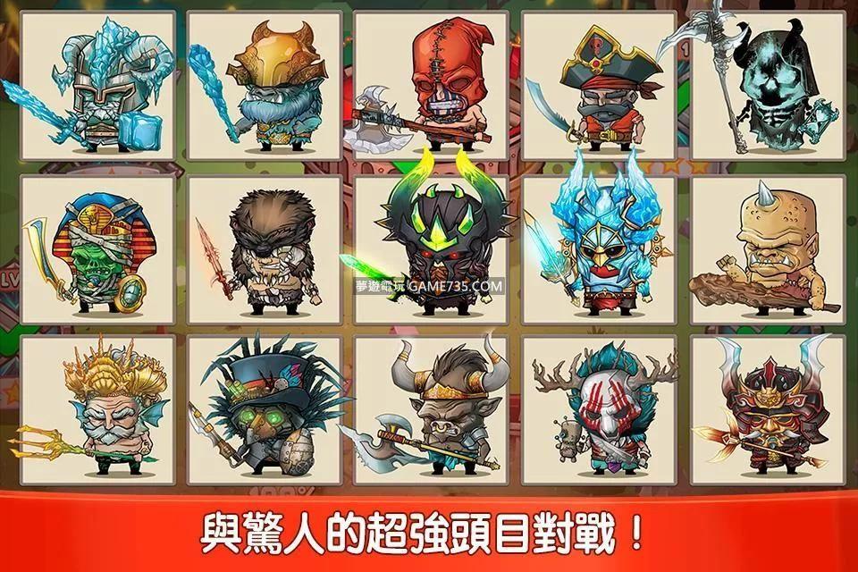 【修改版】小小格鬥士 小小角斗士 Tiny Gladiators  v2.2.6  中文版 無限資源修改
