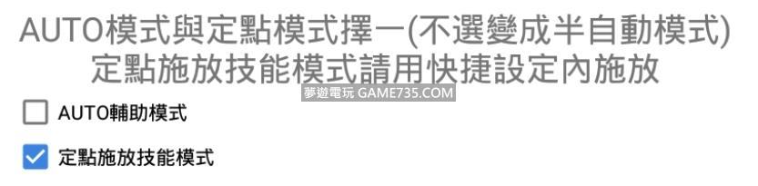 FunP天堂M免費外掛  V1.6.4.1 延續Tu掛的更新 買水/回掛/挨打秒飛/日日更新 繼續免費中 !!