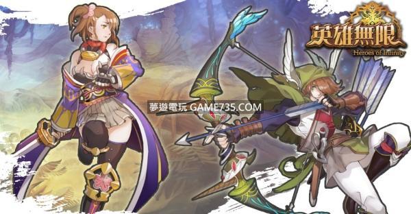 英雄無限  Heroes Infinity v1.30.2L MOD 修改版 中文 無限內購 20191204