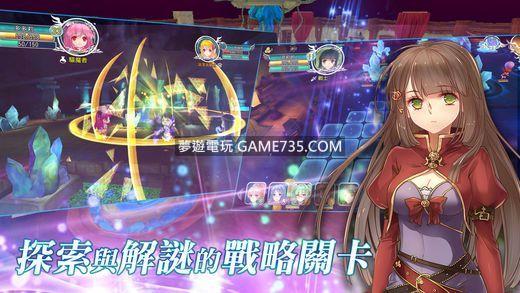 天使帝國IV-V1.0 修改版 繁體中文 金錢無限 解鎖完整版