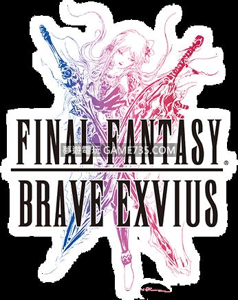 Game-logo.jpg