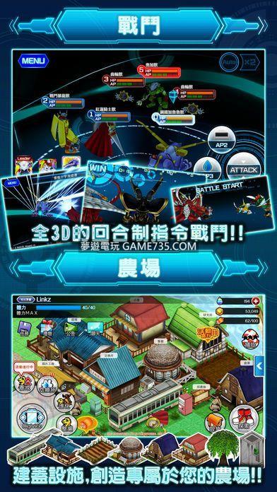 【修改版】數碼寶貝 digimon LinkZ V2.6.0 多功能 開關 修改版 MOD 國際中文 20190305