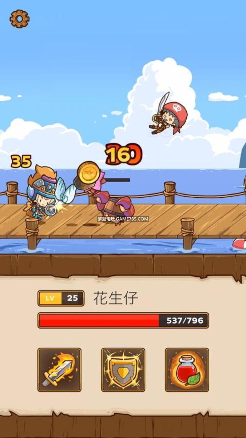 【修改版】郵騎士 Postknight V2.2.26  MOD  無限鑽石 20200513更新 中文